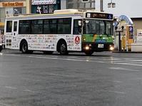東京都営バス(南千住駅東口←→上野松坂屋前) - バスマニア