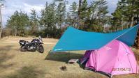 キャンプギア◇テント、タープ、テーブル、グリル、ペグ - -浮世闊歩-
