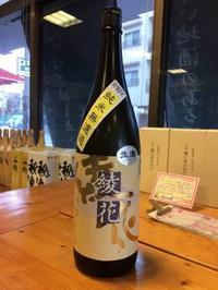 福岡No.1? - 旨い地酒のある酒屋 酒庫なりよしの地酒魂!