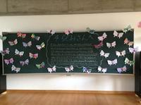 卒園式を行いました - みかづき第二幼稚園(高知市)のブログ