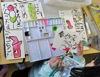 児童画土曜日クラス募集のお知らせ - 大阪の絵画教室|アトリエTODAY