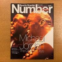 Number PLUS ~Michael Jordan The Glorious Days~ - 湘南☆浪漫