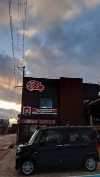 祝納車ダイハツタント - 中野自動車商会 中野忠浩のブログ(燕市)0120-559-154