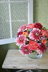 ダリア「恋金魚」と忘れな草を使った送別の花束。 - 花色~あなたの好きなお花屋さんになりたい~