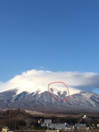 ちょこっと山中湖残雪の落書き?富士山に浮かび上がる数字☆山中湖 - くちびるにトウガラシ