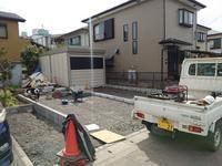 磨き屋秘密基地建設 Day6 - 磨き屋 FURUKAWA's Blog