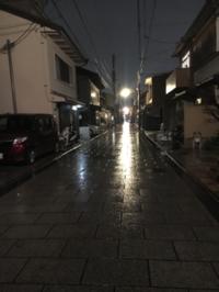 この景色もやがて懐かしい思い出に… - 京都西陣 小さな暮らしから、田舎暮らしへぼちぼち・・・