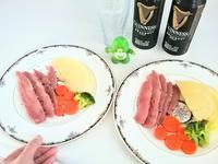 3時間煮込んだ!St Patrick's Day近くなると思い出すギネス、そして今年作った料理はコーンドビーフCorned beef(アイルランド料理)、映画ジョーカーやっと見た - カナダの国アリス ☆Canadian Life生活楽しみ方☆