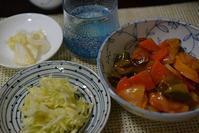 酢豚 - おいしい日記