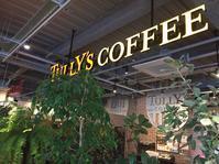 TULLY'S COFFEE - 裏LUZ