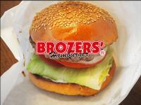 BROZERS'でハンバーガーをテイクアウト@日本橋人形町 - 人形町からごちそうさま