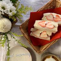 苺のフルーツサンド - ★ Eau Claire ★ Dolce Vita ★