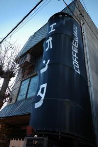 EONTA(エオンタ)長野県松本市大手/バー 喫茶 ジャズバー ~ 長野県松本市をぶらぶら その21 - 「趣味はウォーキングでは無い」