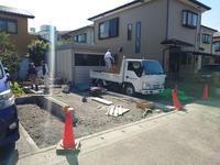 磨き屋秘密基地建設 Day7 - 磨き屋 FURUKAWA's Blog