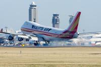 ワイルドカーゴ - K's Airplane Photo Life