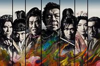 ゲキ×シネ最新作「けむりの軍団」2020年公開決定! - ゲキ×シネ公式ブログ