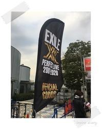 EXILE PERFECT LIVE 2001→2020★OSAKA DAY3♪ - **いろいろ日記**