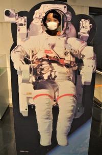 宇宙散歩もマスクで@多摩六都科学館 - La Dolce Vita 1/2