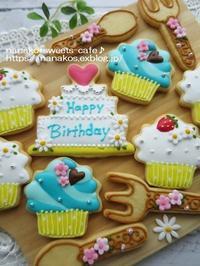 お誕生日のアイシングクッキー - nanako*sweets-cafe♪