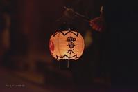 お水取り@ 1269回修二会-10 - 東大寺が大好き
