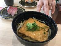 3月13日(金)はま寿司〜ご来店♪ - 吹奏楽酒場「宝島。」の日々