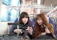 日本カメラは今日発売『シグマfpと台湾・色彩旅』を掲載いただいてます #日本カメラ #Sigmafp #金森玲奈#ミゾタユキ 45mm F2.8 DG DN Contemporary実写 - さいとうおりのおいしいとかわいい