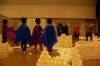 旅ムサステイin北海道 訓子府町  - 武蔵野美術大学 旅するムサビプロジェクト