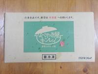 なべやき屋キンレイ お水がいらない 台湾ラーメン - 岐阜うまうま日記(旧:池袋うまうま日記。)