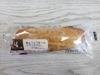 マチノパン あんことバターのフランスパン@ローソン - 岐阜うまうま日記(旧:池袋うまうま日記。)