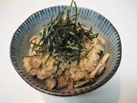 きのこの炊込みごはん - sobu 2