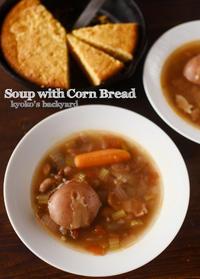 コーンビーフの煮汁からのリメイク野菜スープ&コーンブレッド / 覚書:マウス新調 - Kyoko's Backyard ~アメリカで田舎暮らし~