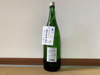 (徳島)芳水 純米生原酒山田錦 / Hosui Jummai Nama-Genshu Yamadanishiki - Macと日本酒とGISのブログ