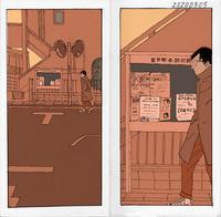 2020.03.05. Daily Drawing - yuki kitazumi  blog