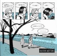 2020.02.19. Daily Drawing - yuki kitazumi  blog