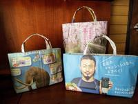 新聞で作る手提げバッグ~オダギリジョーさん☺️ - Atelier-Gekka ハンドメイドのおはなし