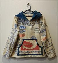 新作古布の手作り洋服をヤフオクに2着、出品致しました! - 紅い風