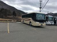 東京ヤサカ観光バス(貸切練馬1405) - バスマニア