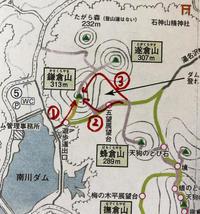 鎌倉山への3つのルート - 七ツ森アーカイブ