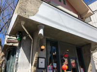 大宮で台湾駅弁を食べる - 埼玉でのんびり暮らす