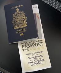 カナダのパスポートを取得。 - 2度目のリタイア後のライフ