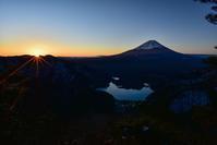 精進峠からの朝日 - 風とこだま
