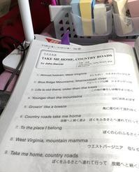 English Conversation Time Trial - 楽らく日記