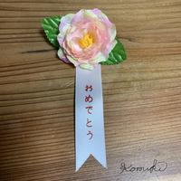 ☆次男くん卒業おめでとう☆ - komikiの日記