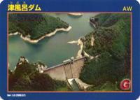 津風呂ダム Ver.1.0 - 今日のカード