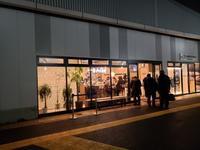 「くじら食堂nonowa東小金井店」で大三元(鶏白湯)♪78 - 冒険家ズリサン