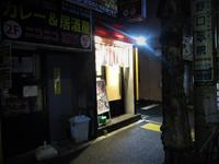 「野方ホープ 中野店」でのがほ元(麺大盛り)♪85 - 冒険家ズリサン