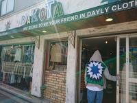 連休二日目 - DAKOTAのオーナー日記「ノリログ」