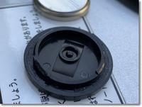 テンプメーター電池交換、アクスルシャフトの向き - 何にもない日記