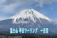 第739回富士山 平日ツーリング「マルナカ」「栄昇堂」「バイカーズパラダイス南箱根」「さわやか」 - ツーリング倶楽部 鮪会 公式ブログ2