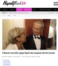 Napoliflash 24記事 - 青木純の歌う食べる恋をする